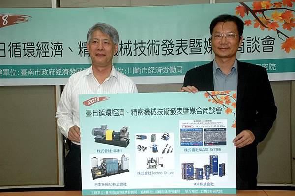 0917011經濟媒合商談會.jpg
