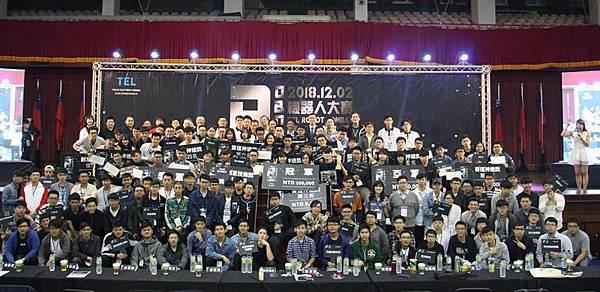 1203021東京機器人大賽.jpg