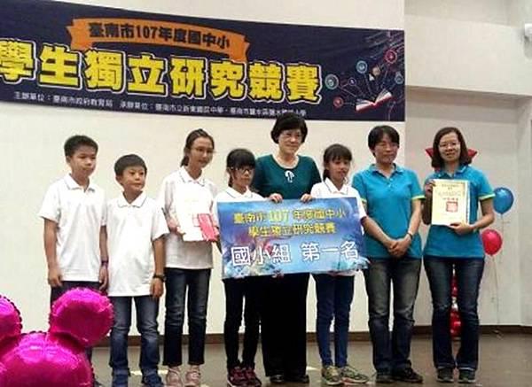 1206025國中小學生獨立研究競賽.jpg