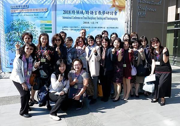 1209雙語教學研討會1.JPG