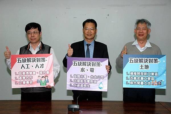 1212026優質企業投資台南.JPG