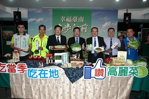 1212006高麗菜行銷.JPG