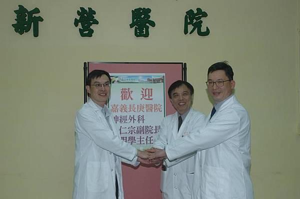 0116013新營神經外科醫療.jpg