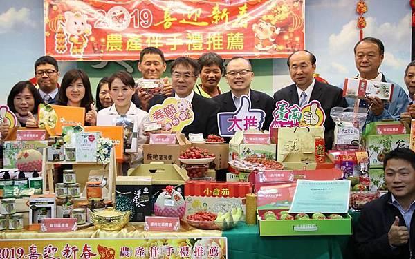 0116001台南尚青年節伴手禮.JPG