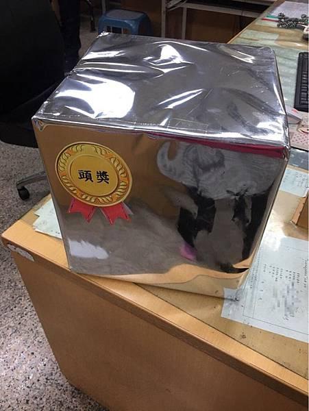 0123025頭獎.JPG