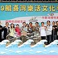 0323015鯤喜灣樂活文化季.jpg