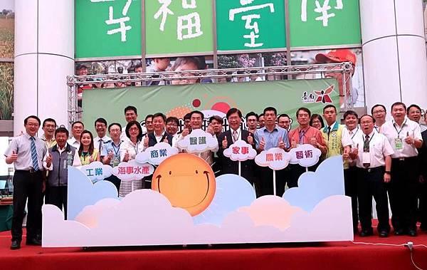 0514001台南技職博覽會.jpg
