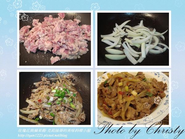 泰式炒牛肉過程圖.jpg