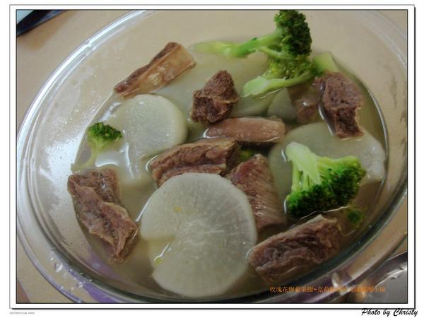 牛肉蘿蔔清湯01.jpg