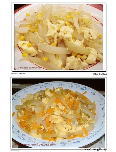 洋蔥炒蛋圖.jpg