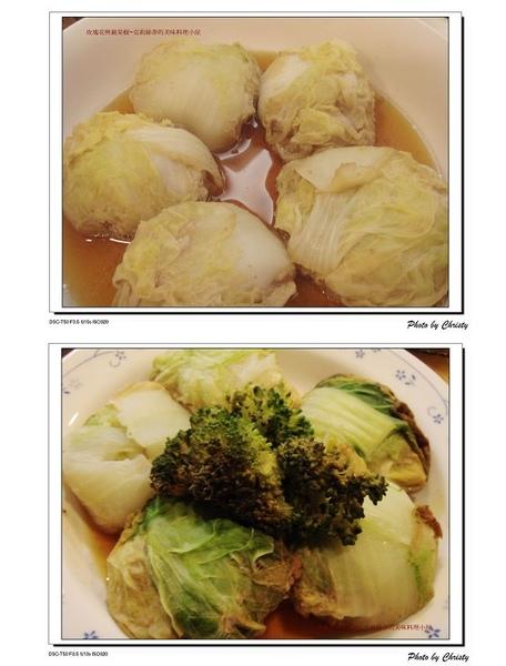 白菜獅子頭3.jpg