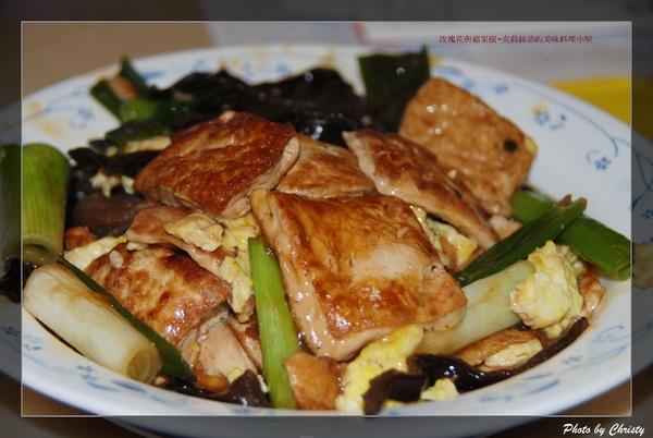 木須豆腐-1.jpg