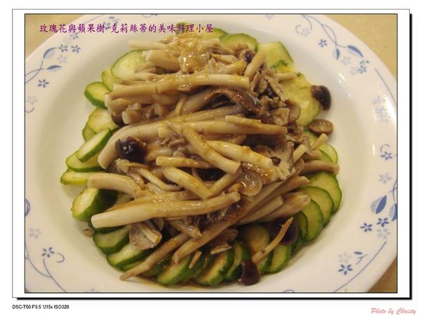 胡麻醬柳松菇.jpg