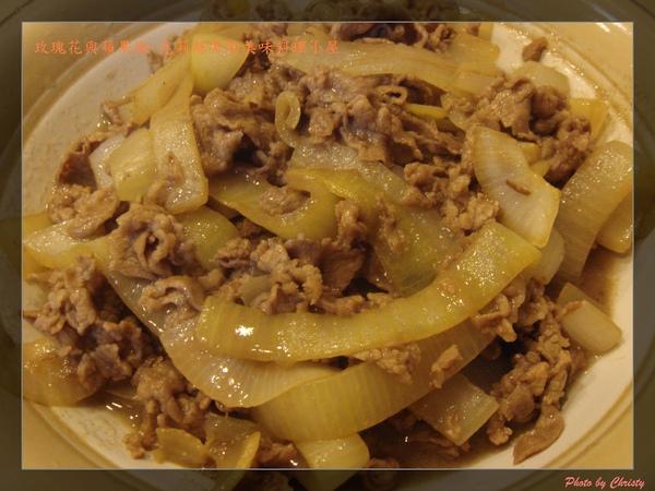 洋蔥炒牛肉.jpg