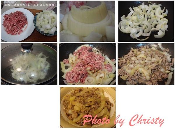 洋蔥炒牛肉過程圖.jpg
