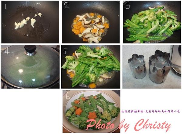 花椰菜炒豌豆02.jpg