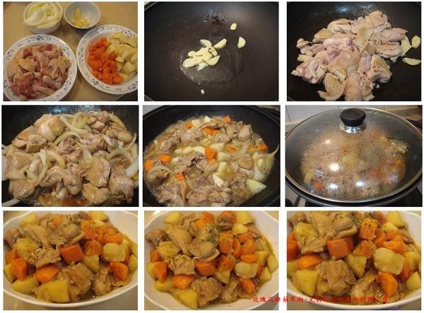 馬鈴薯燉雞過程圖.jpg