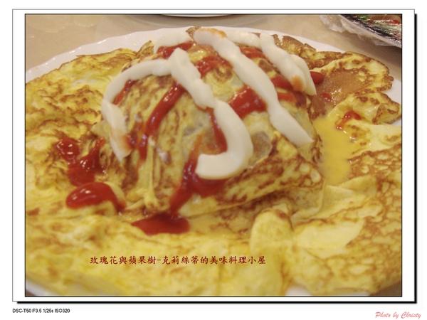 洋香菜葉蕃茄蛋包飯.jpg