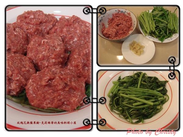 牛肉丸子過程圖.jpg
