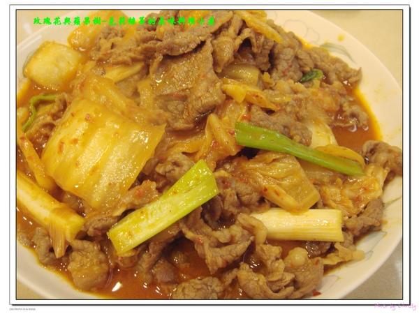 泡菜炒牛肉.jpg