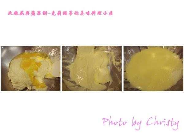 加入但黃的過程.jpg