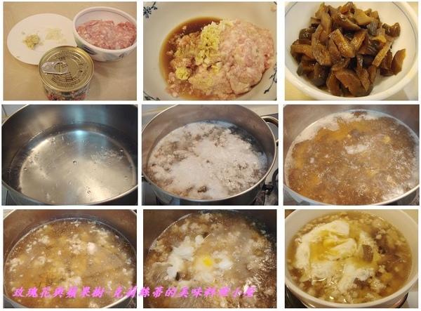 瓜仔肉蛋包湯過程圖.jpg