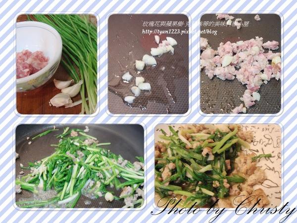 珠蔥炒肉末過程圖.jpg