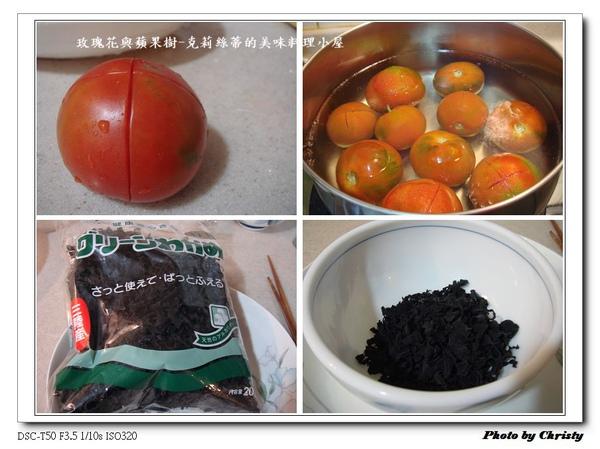 涼拌番茄流程圖01.jpg