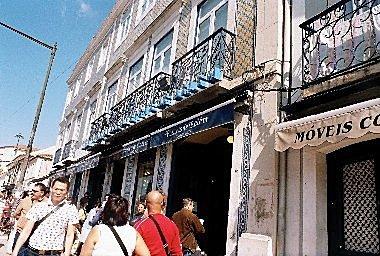 百年葡氏蛋塔店