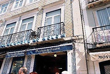 百年葡式蛋塔店
