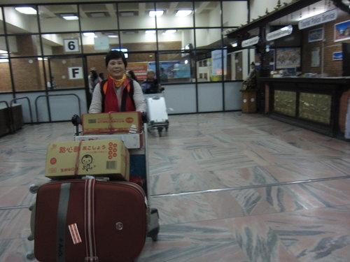 120321尼泊爾之旅[紅] 009.jpg