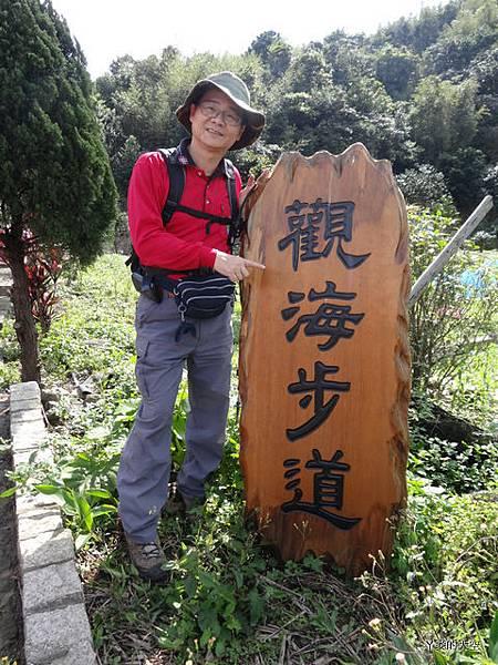 20140223三芝&濱海步道 467.jpg