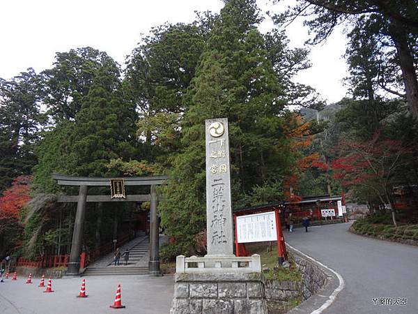 20131116日本自助行[s1] 521.jpg