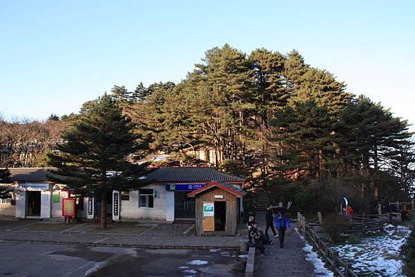20141203黃山與宏村[大c] 690.jpg