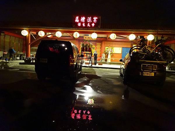 20150218新年&花東 141.jpg