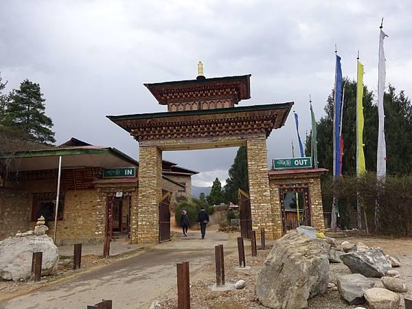 2016022不丹印度[sw] 148.jpg