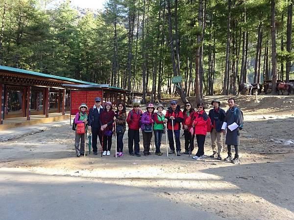 2016022不丹印度[sw] 263.jpg