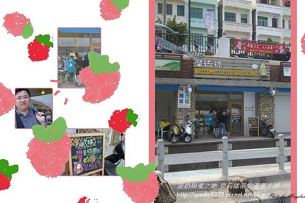 小琉球的商店.jpg