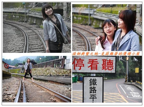 奮起湖小火車.jpg