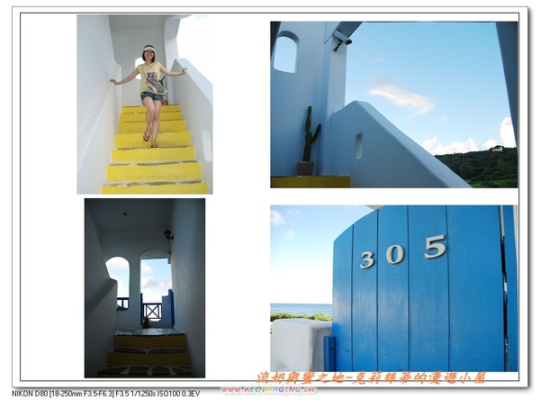 地中海館的樓梯.jpg