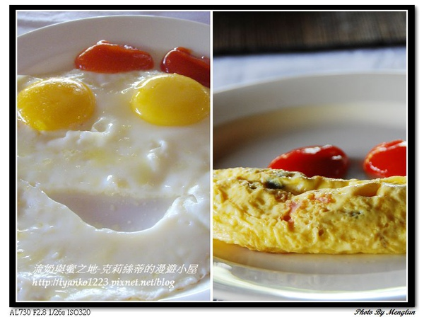 歐姆蛋與荷包蛋.jpg