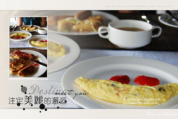 豐盛的早餐2.jpg