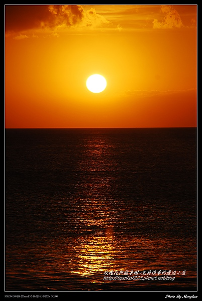 夕陽01.jpg