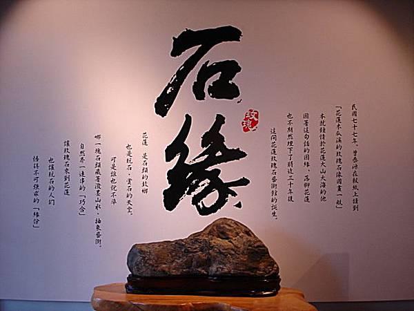 2004-01-02 189-1