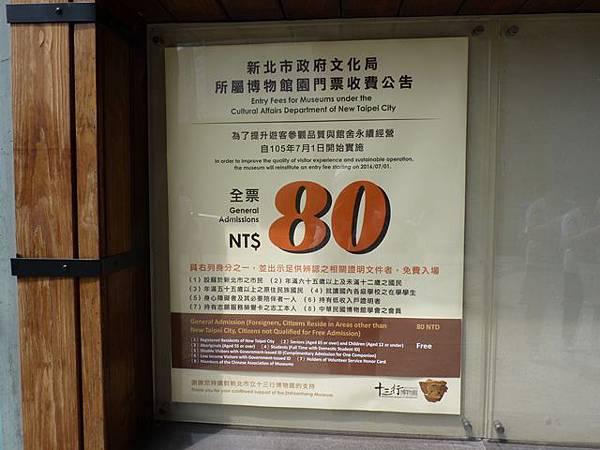 035-A.JPG
