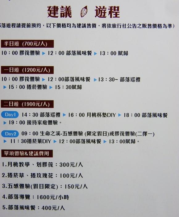 004-1-A.JPG