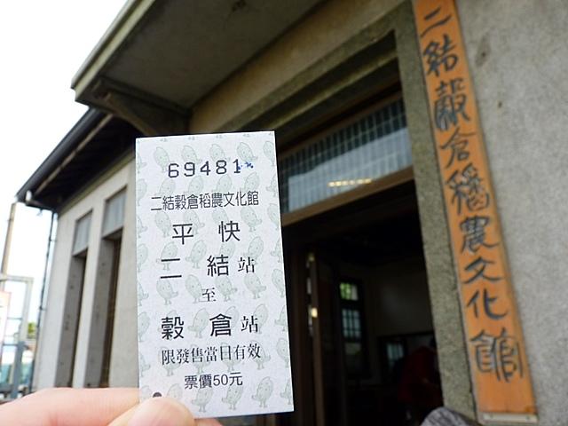 635-1.JPG