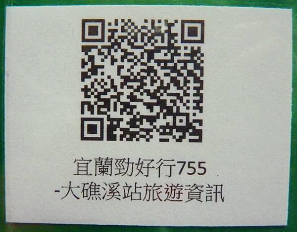 P1850246-1.JPG