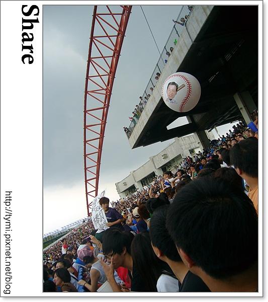 洲際杯棒球賽 030.JPG