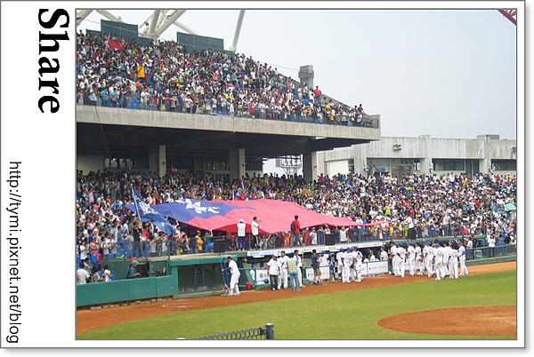 洲際杯棒球賽 093.JPG